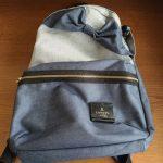 ランバンオンブルーのバッグ修理について